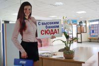 В красноярских вузах 20 июня начался приём документов от выпускников школ