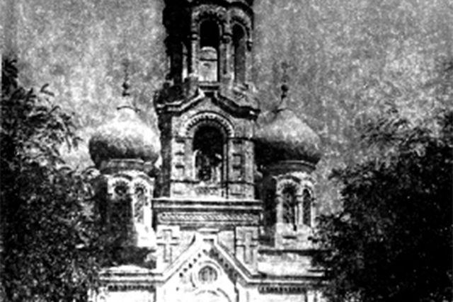 Храм в ст. Воронежской Усть-Лабинского района Краснодарского края в 1943 году.