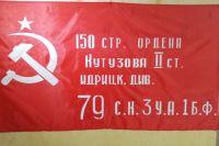 В Ноябрьске на самую высокую точку города водрузили Знамя Победы
