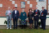В Нижнетавдинском районе установили мемориальную доску Кириллу Мосякину