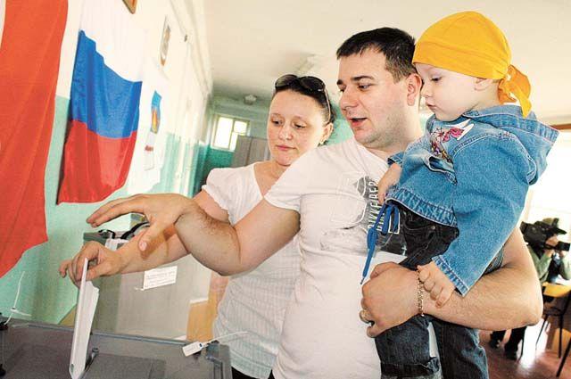 Досрочные выборы главы Прикамья состоятся 13 сентября, в Единый день голосования.