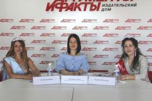 Ксения Бочарова, Екатерина Чопей и Наджиба Махсутова.