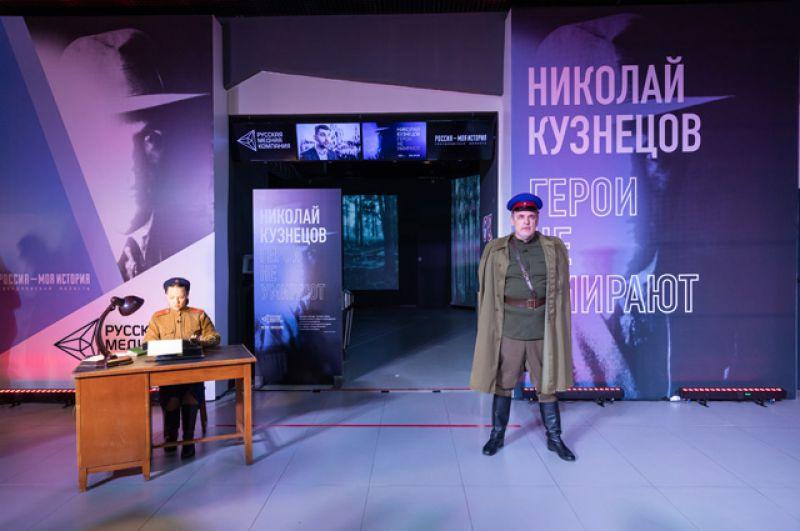 Презентацию экспозиции открыла театральная постановка