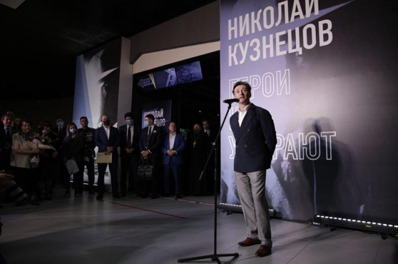 В мероприятии принял участие народный артист РФ Сергей Безруков