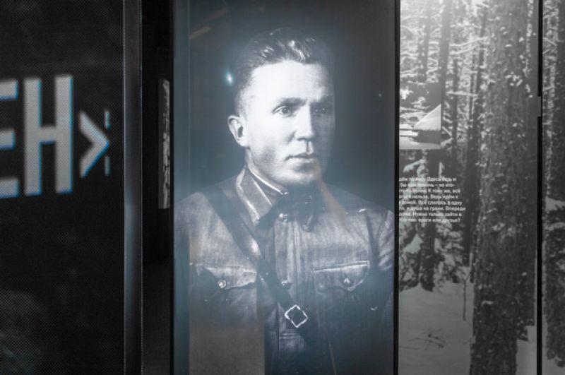 Экспозиция посвящена подвигам легендарного советского разведчика Николая Кузнецова