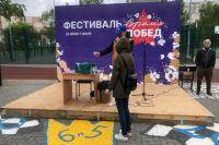В Тюмени начался фестиваль «Время Побед»