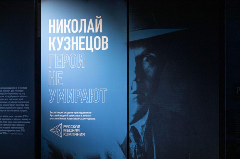 Помощь в создании экспозиции оказал глава РМК Игорь Алтушкин