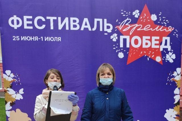 Тюменцы получают первые подарки в викторине фестиваля «Время Побед»