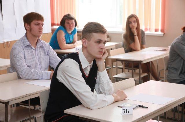 В Красноярском крае 12,3 тыс. школьников будут сдавать ЕГЭ в этом году.