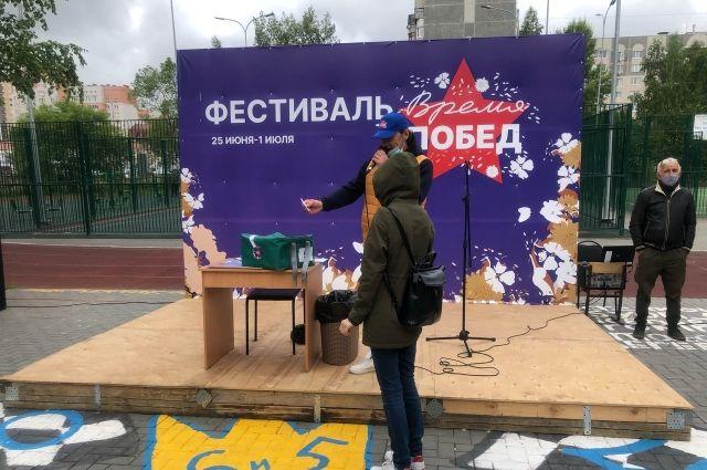 Тюменцы активно участвуют в викторине «Время Побед» и надеются на успех