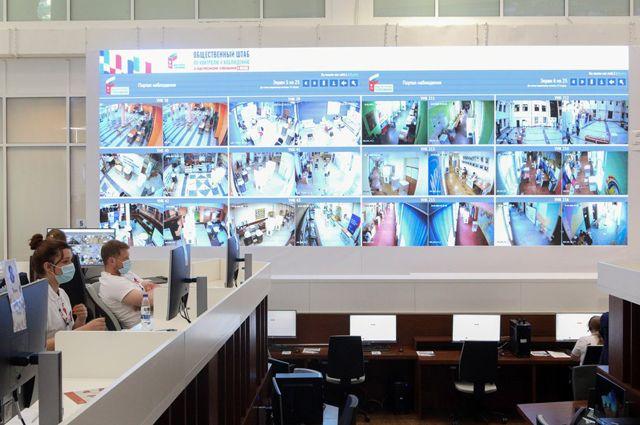Стартовало дистанционное электронное голосование по поправкам в Конституцию РФ, за которым следят в Общественном штабе.
