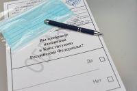 В Тюменской области работают почти 1,1 тыс. избирательных участков