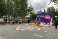 На первой игре викторины «Время Побед» тюменец выиграл квартиру