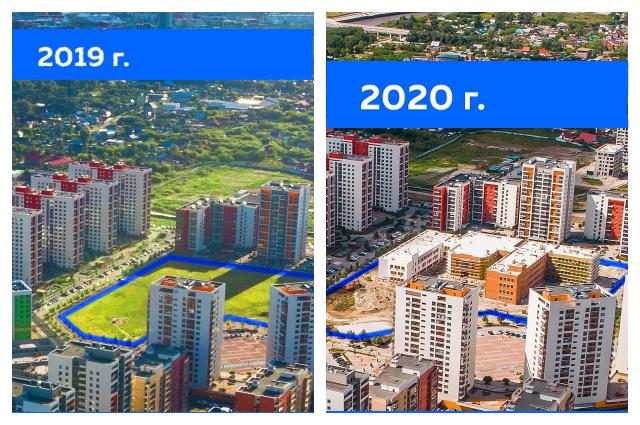 В Европейском микрорайоне 1 сентября 2020 года откроется новая школа