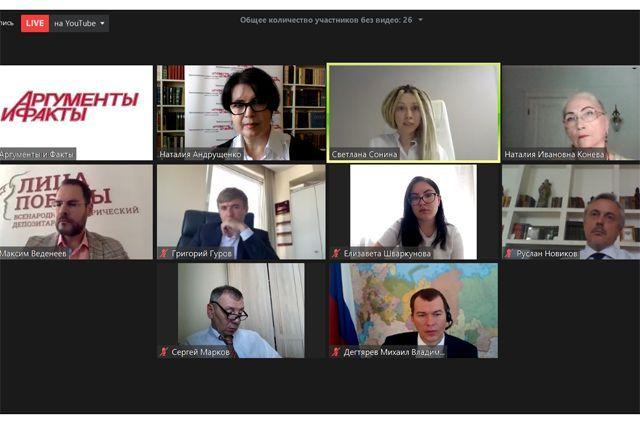 На мероприятии присутствовали представители СМИ из многих регионов России — такую уникальную возможность даёт онлайн-формат.