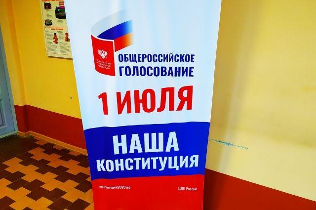 33 «точки», где дежурят волонтёры, работают в Приангарье.