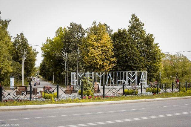 Статус города Бугульма получила 23 декабря 1781 года по указу Екатерины Второй.