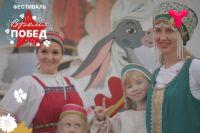 Выставки-продажи, викторины и концерты ждут жителей Тюменского района