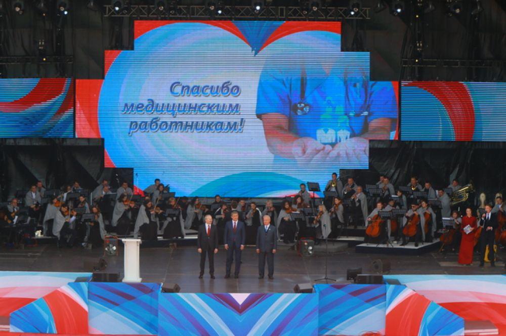 Торжественная церемония и концерт в амфитеатре.