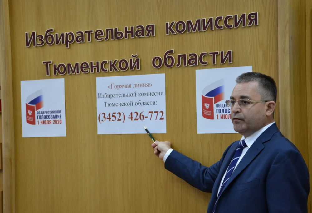 Председатель Избирательной комиссии Тюменской области Игорь Халин.