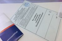 В Новосибирской области продолжается начатое 25 июня общероссийское голосование по поправкам в Конституцию РФ.