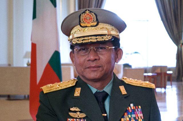 Мин Аунг Хлайн.