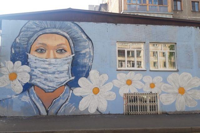 Маски сейчас – самый актуальный атрибут. Даже в граффити.