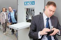 В Оренбуржье сотрудники МУПа два месяца не получали зарплату.