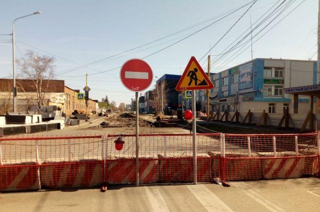 В Оренбурге закрыт проезд на ул. Маршала Жукова.