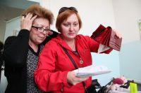 Что меняется для оренбуржцев в оплате тепла?