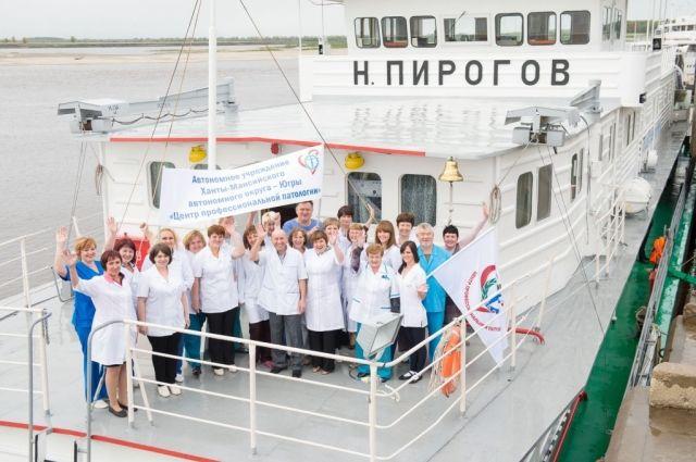 Плавполиклиника «Николай Пирогов» спешит на помощь в самые отдаленные уголки Югры