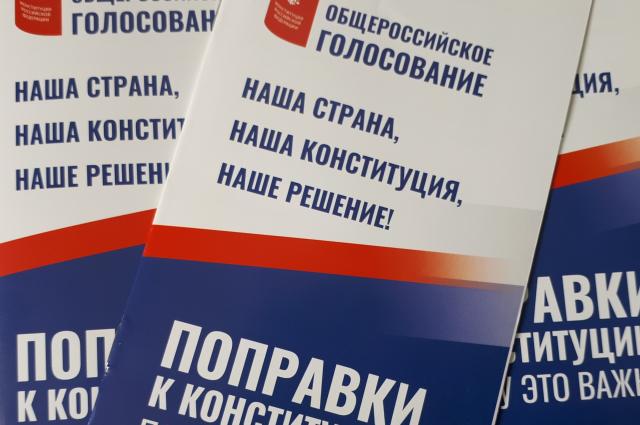 Григорий Григорьев: «Конечно, я проголосовал за!»