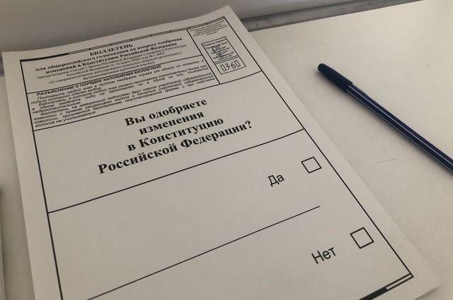 Тюменский пограничник поддержал поправки в Конституцию РФ