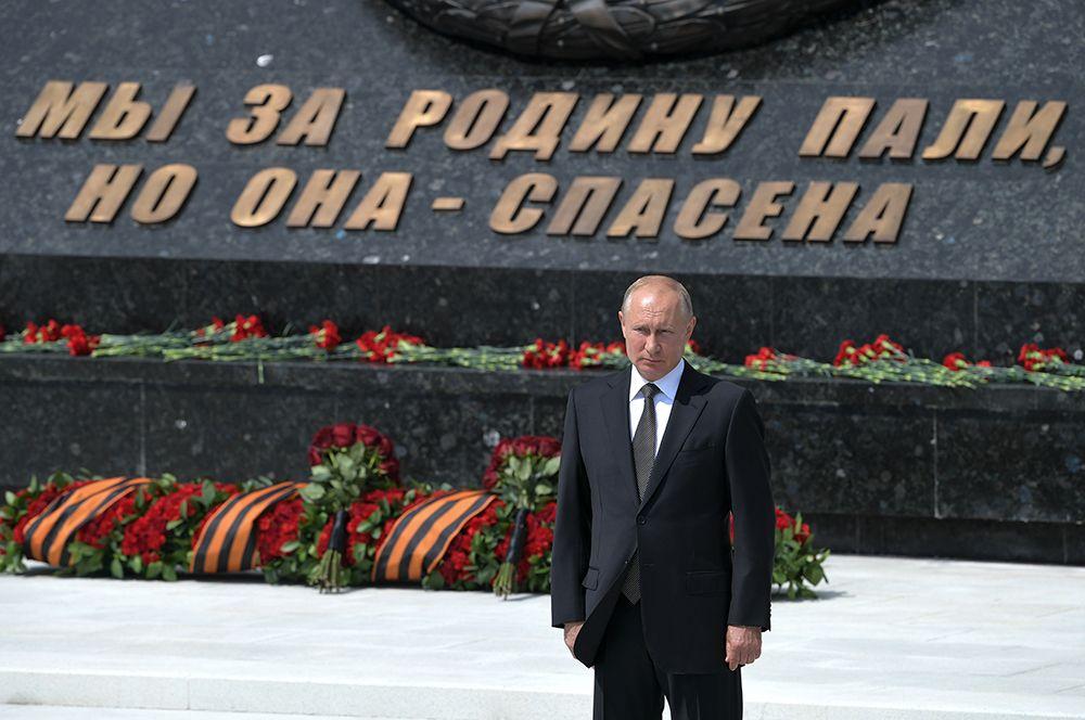 Владимир Путин на церемонии открытия Ржевского мемориала Советскому солдату.