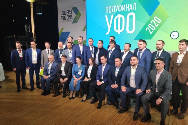 Полуфиналисты конкурса «Лидеры России» получили гранты губернатора Ямала