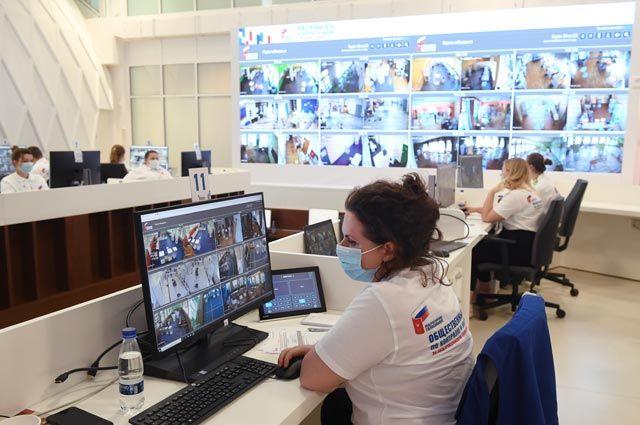 Члены Общественного штаба по контролю и наблюдению за общероссийским голосованием по поправкам в Конституцию РФ.