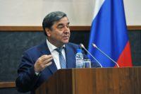 Геннадий Чеботарев призвал тюменцев принять активное участие в голосовании