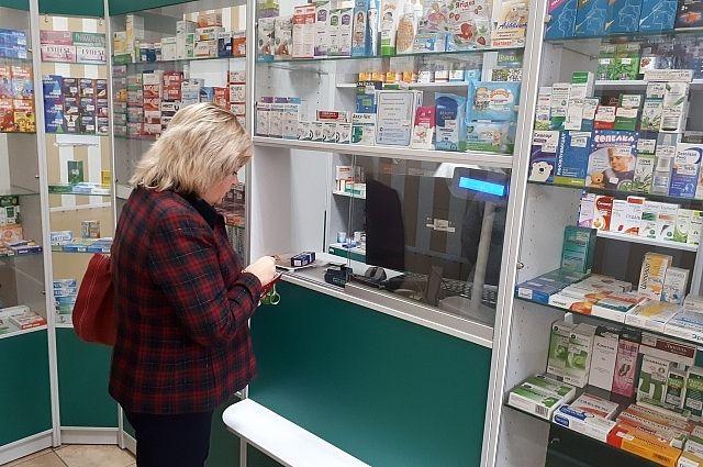 Теперь покупатель и контролеры смогут узнать путь, который прошел товар от производства до прилавка аптеки.