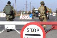 Закрытие КПП с Украиной и свободный въезд в Россию: в ОРДО издали указ