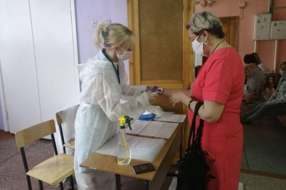 Голосование в Кемерове