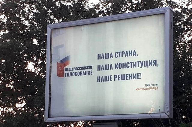 В Ноябрьске пресекли провокацию с выносом бюллетеня