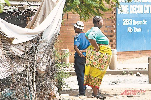 48 африканских стран получат кредиты от Всемирного банка