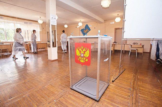 Стали известны предварительные итоги голосования по поправкам к Конституции РФв Удмуртии