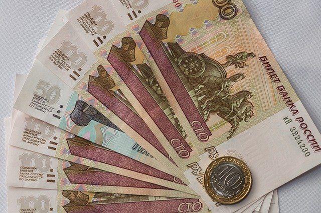 Каждый из сотрудников предприятия получил по тысяче рублей.