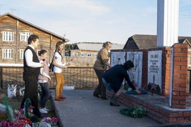 Средства на установку памятников выделят из городского бюджета.