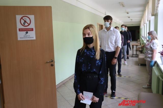 Всероссийские тренировки по организации экзамена прошли 25-го, 26-го и 29 июня.