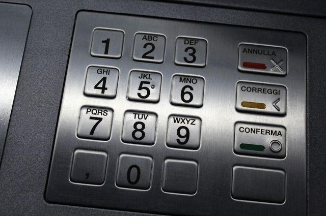 Тюменца обвиняют в попытке кражи денег из банкоматов