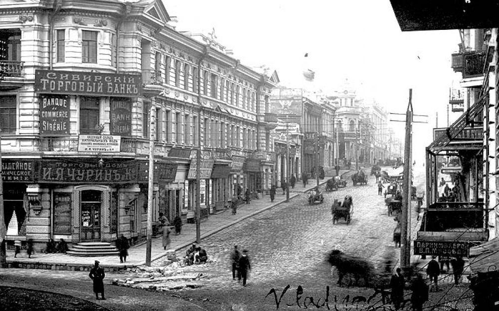 Пересечение Светланской и Алеутской улиц в 1910-х годах.