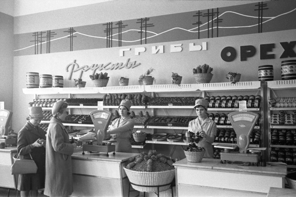 Магазин «Дары природы» во Владивостоке. 1965 год.