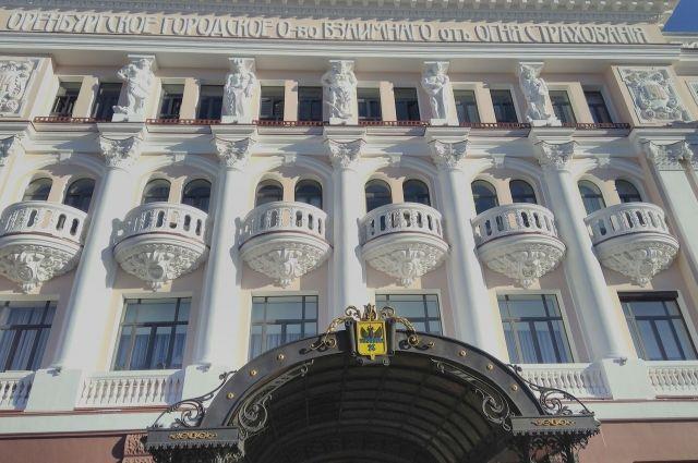 Новый очаг коронавируса  выявлен в УСДХ Оренбурга.